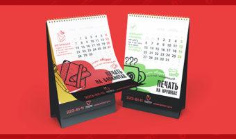 Календарь настольный перекидной — ЛЭТБЕРРИ