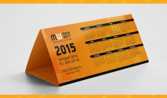 Календарь настольный «домик» — МегаВатт