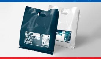 Полиэтиленовый пакет ПВД — SUZIKI