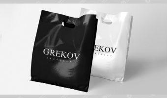 Полиэтиленовые пакеты ПВД — GREKOV