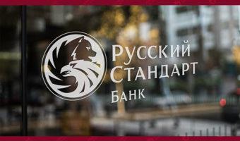 Наклейки на стекло — Русский Стандарт