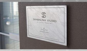 Вывеска — SHABALINA STUDIO