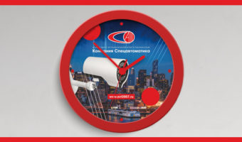Часы с логотипом — Спецавтоматика