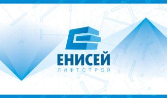 Логотип — ЕнисейЛифтСтрой