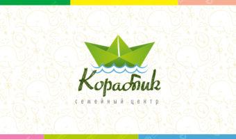 Логотип — Кораблик