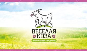 Логотип — Веселая Коза