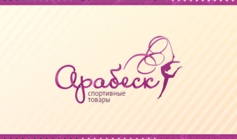 Логотип — Арабеск