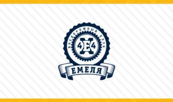 Логотип — Емеля