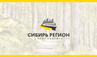 Логотип — Сибирь Регион