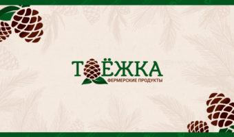 Логотип — Таёжка