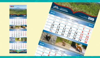 Квартальные календари — Курильский