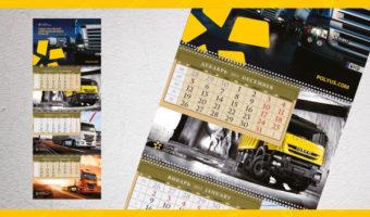 Квартальный календарь — Полюс Логистика