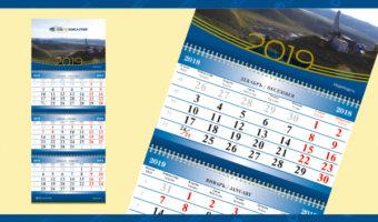 Квартальные календари — СибГеоКансалтинг